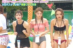 popteen専属モデルのハミマンハミちち上等「エロ水泳大会」が放送事故レベルwww