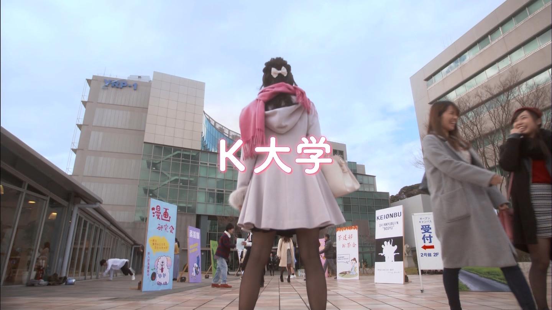 池田エライザの暇な女子大生エロ画像