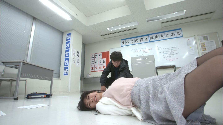 池田エライザのパンチラ画像