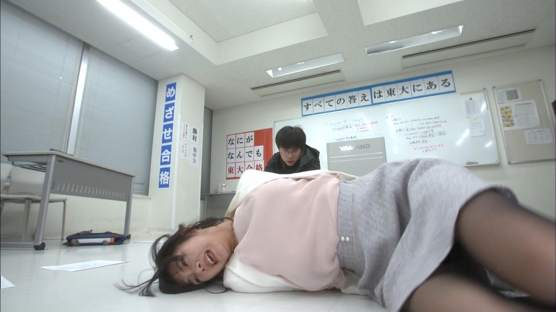 池田エライザのエロおっぱい画像