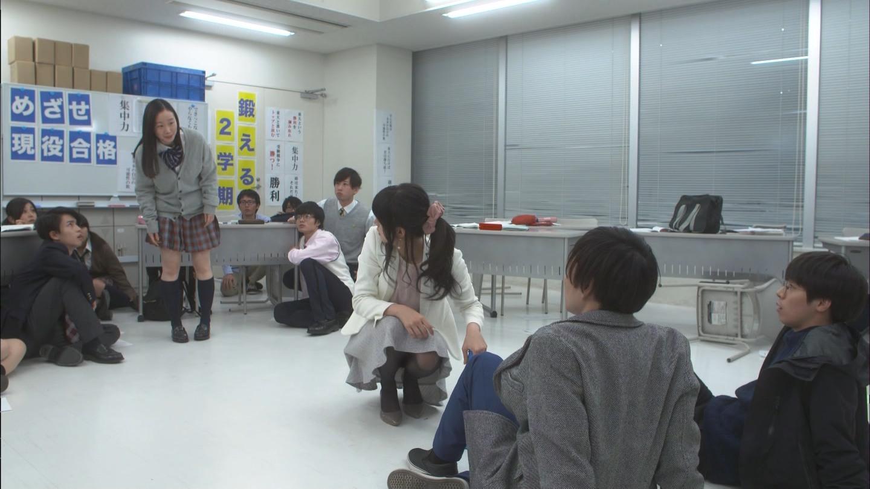 池田エライザのエロ