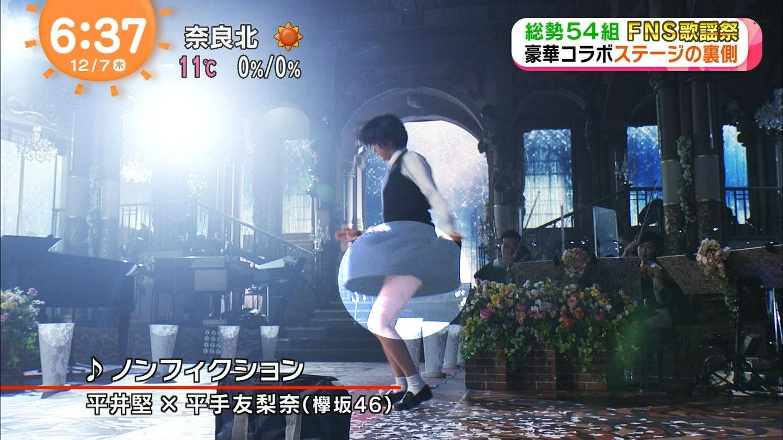 お宝な平手友梨奈放送事故