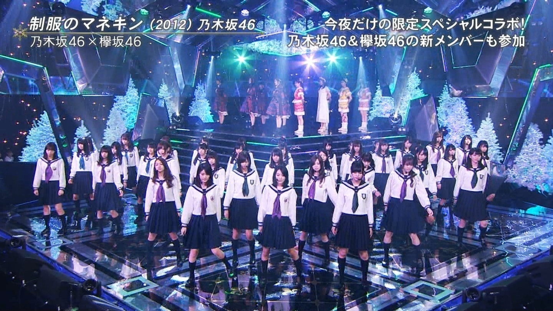 欅坂46長濱ねるのエロおっぱい画像