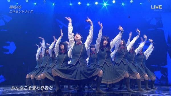 欅坂46長濱ねるのパンチラ画像