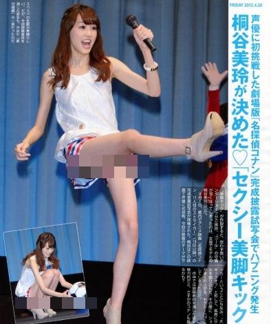 桐谷美鈴のエロ画像