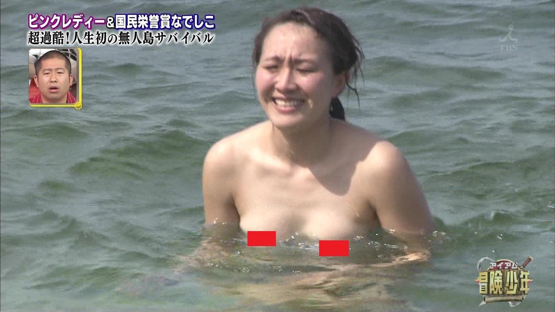 なでしこジャパンのエロ画像