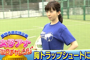 松尾由美子のエロ画像