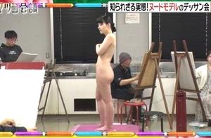 「マツコ会議」月収20万美人ヌードモデル、全裸デッサン会が激エロ!!