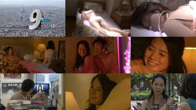 皆川玲奈のエロ画像