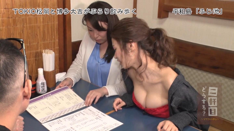 菜乃花のアダルトエロ画像