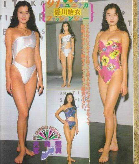 夏川結衣のエロ画像