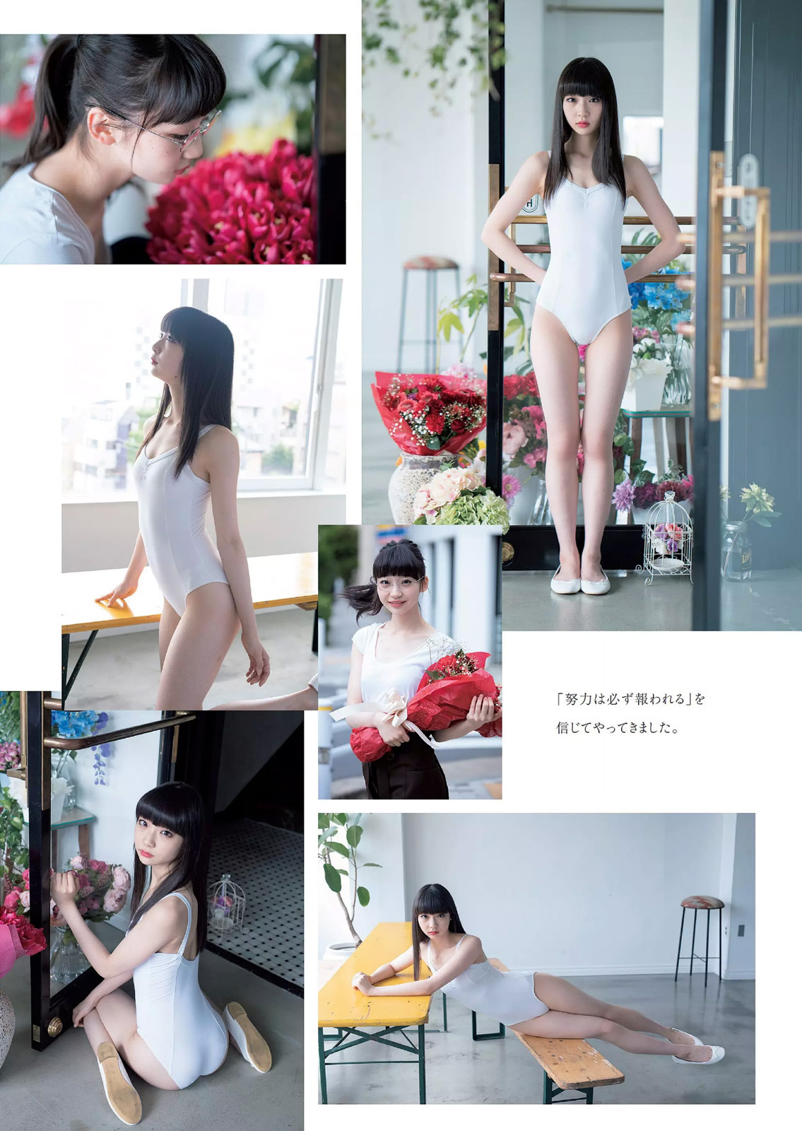 NGT48荻野由佳のアダルトエロ画像