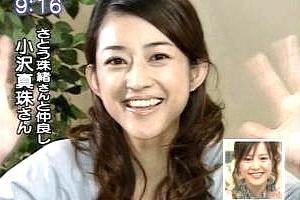 【厳選エロ画像47枚】小沢真珠のエロパンチラやおっぱいをまとめSP「濡れ場も大丈夫な女優に!?」【永久保存版】