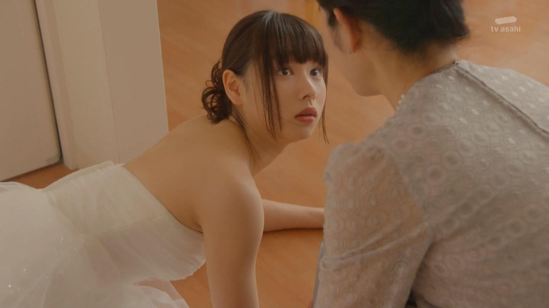 桜井日奈子の中出しセックスGIF画像