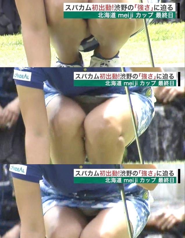 渋野日向子のエロ画像