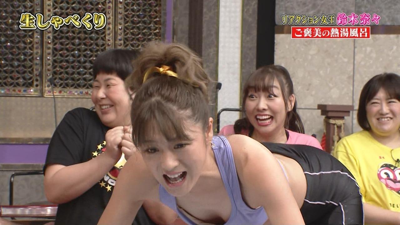 鈴木奈々24時間テレビのエロヌード画像