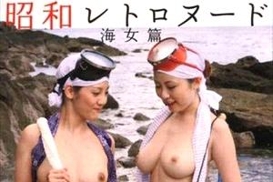 小学生 昭和 乳首 ジュニアアイドル図鑑