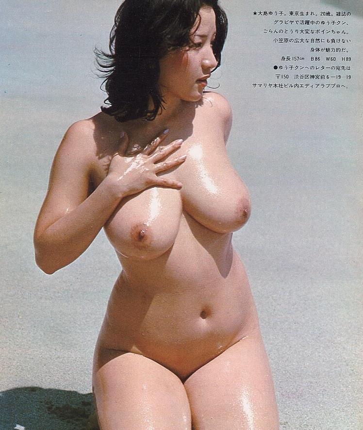 昭和の全裸