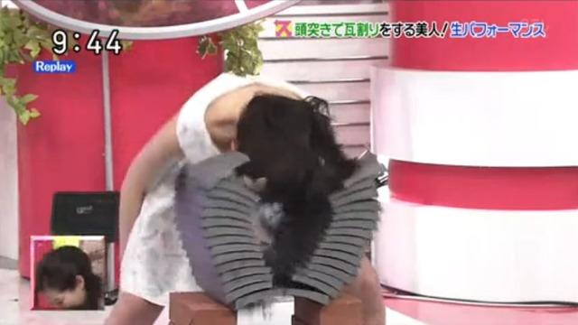 武田梨奈のおっぱい乳揉みエロ画像