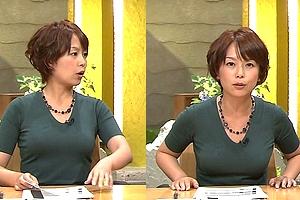 【厳選エロ画像32枚】武内絵美アナのおっぱいやパンチラが熟練しまくりで堪能してやるダイジェストSP【永久保存版】