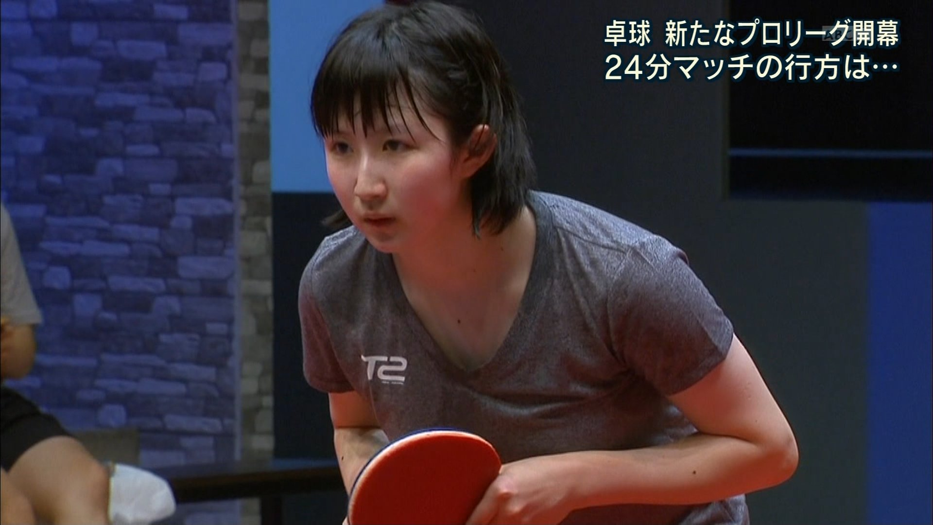 卓球のパンチラ画像