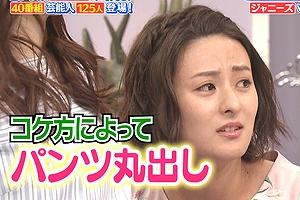【厳選エロ画像59枚】徳島えりかアナのパンチラがありすぎて辛い。「おっぱいも胸チラしてくれてるぞ」【永久保存版】