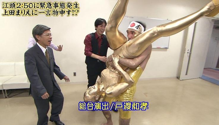 【厳選エロ画像79枚】上田まりえのエロすぎるパンチラと揉みたくなるおっぱいでフリー女子アナで人気爆発オナペットまとめ【永久保存版】