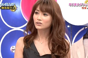 【厳選エロ画像36枚】ヨンアがパンチラとおっぱいを使ってエロすぎ韓国女優として君臨してた件まとめ【永久保存版】