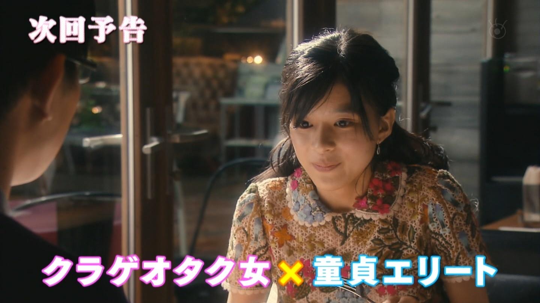 芳根京子のエロパンチラ画像