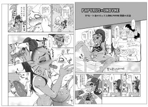 kaitenzushi_sam03.jpg