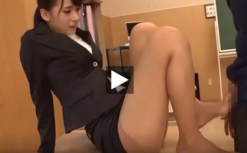 【大場ゆい】全身性感帯の淫乱女教師にパンスト破き中出しファックを見に行く
