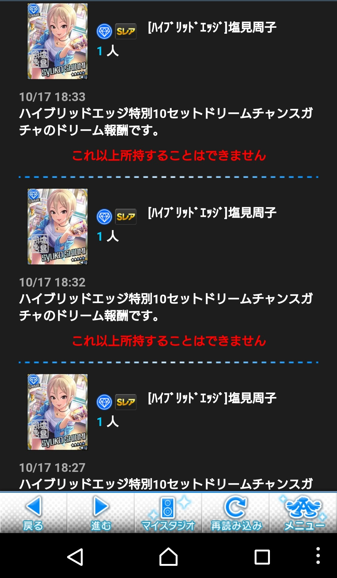 IMG_u7kh9e