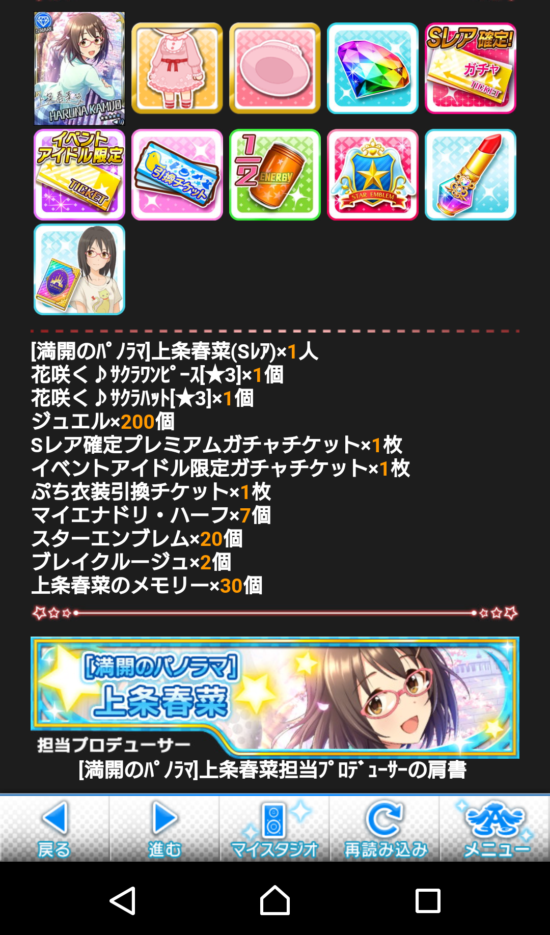 Screenshot_20190409-120725.png