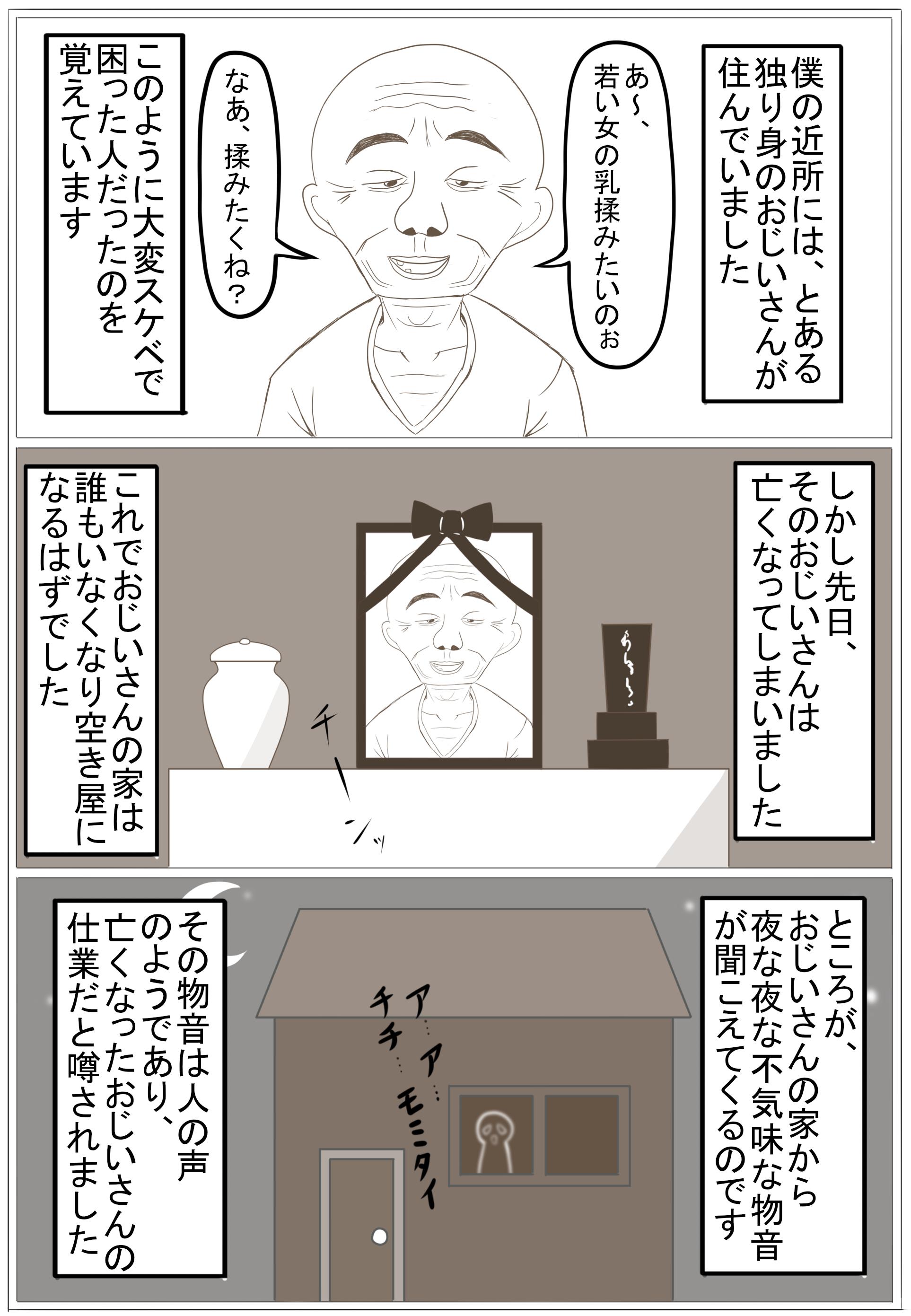 シスター2