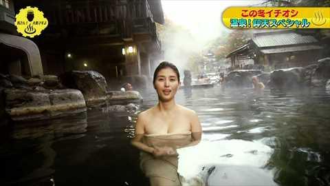 (写真あり)橋本マナミ、お乳乳浴マンスジでお茶の間フルボッキwwwwwwwwwwwwwwwwwwww