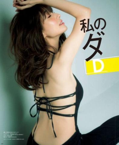 アダルト画像3次元 - 田中みな実、女性誌でまたもやエ□い格好してしまう!!!お下半身もたまんねええええ
