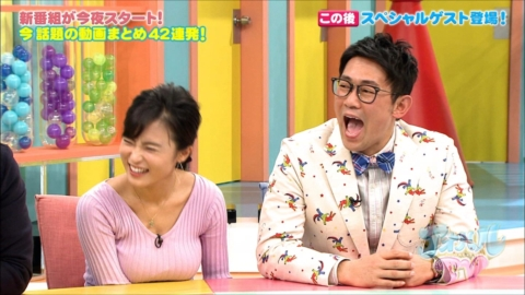 小島瑠璃子「お乳が重すぎて苦しい、そうだ☆」⇒とんでもないえろい格好をしてしまう…