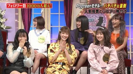 200317popteen_s7_023_s.jpg