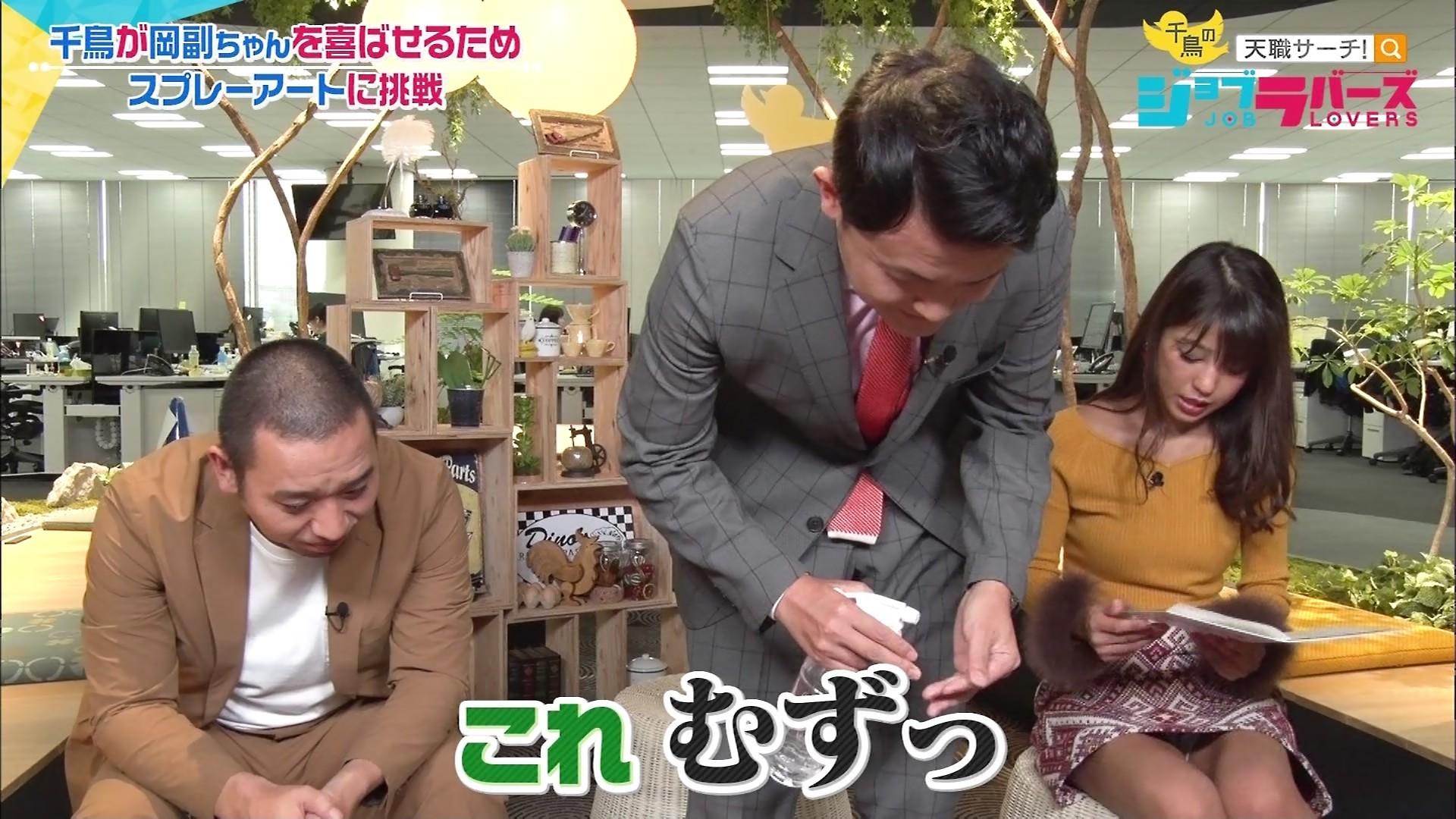 岡副麻希ちゃんの相変わらず無防備なテレビに映ったパンツ丸見え写真