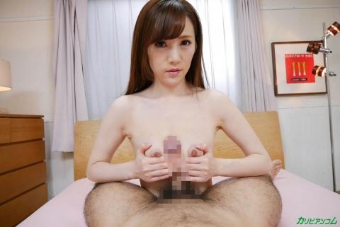 susoa (11)