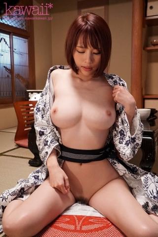 yukin (10)