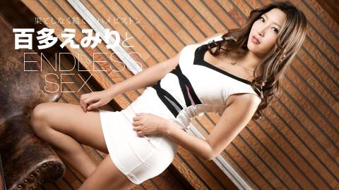 monao (1)