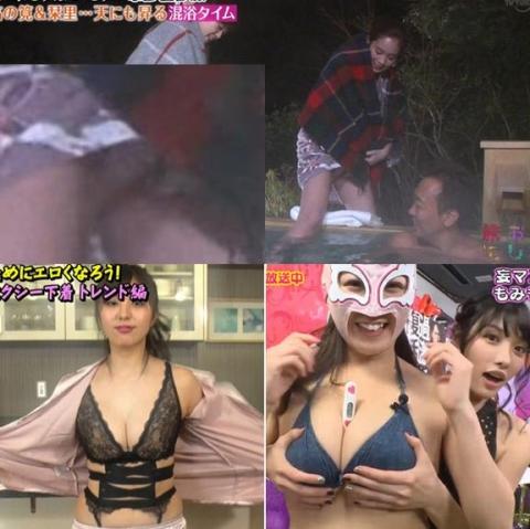 (えろ写真) (ハプニング21枚)テレビってぇー裸はマズイけどモロパン胸ちらマンスジ丸出しってOKだぜぇーwww美巨乳ミズ着GALや有名人のお宝H写真を集めたぞぉーwww