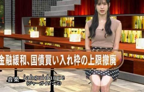 abenanami3_s.jpg