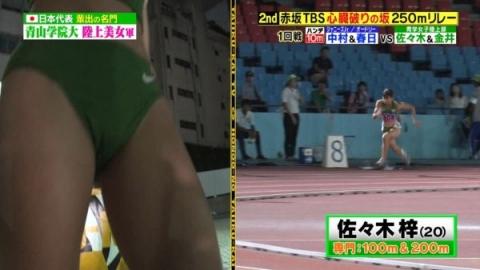 oo18102102-rikujo_tv-45s.jpg