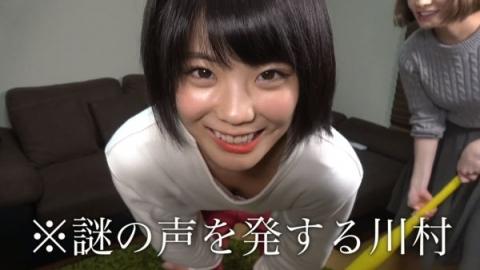 oo18110701-kawamura_nanaka-34s.jpg