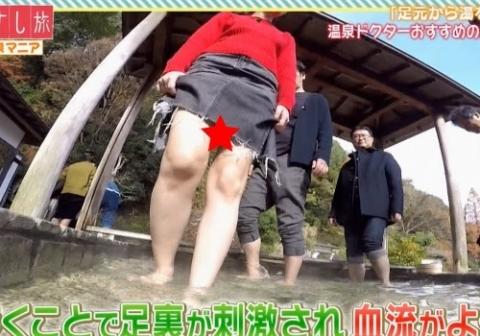 指原莉乃(26)、NHKでパ○チラしまくり放送事故wwwwwwwwwwwwwwww