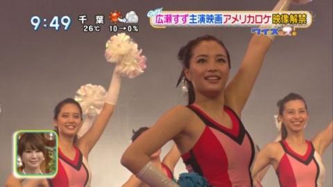 soo20011904-hirose_suzu-05s.jpg