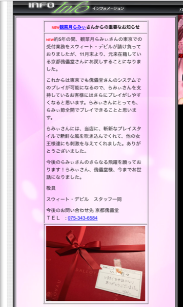 IMG_0925デビル