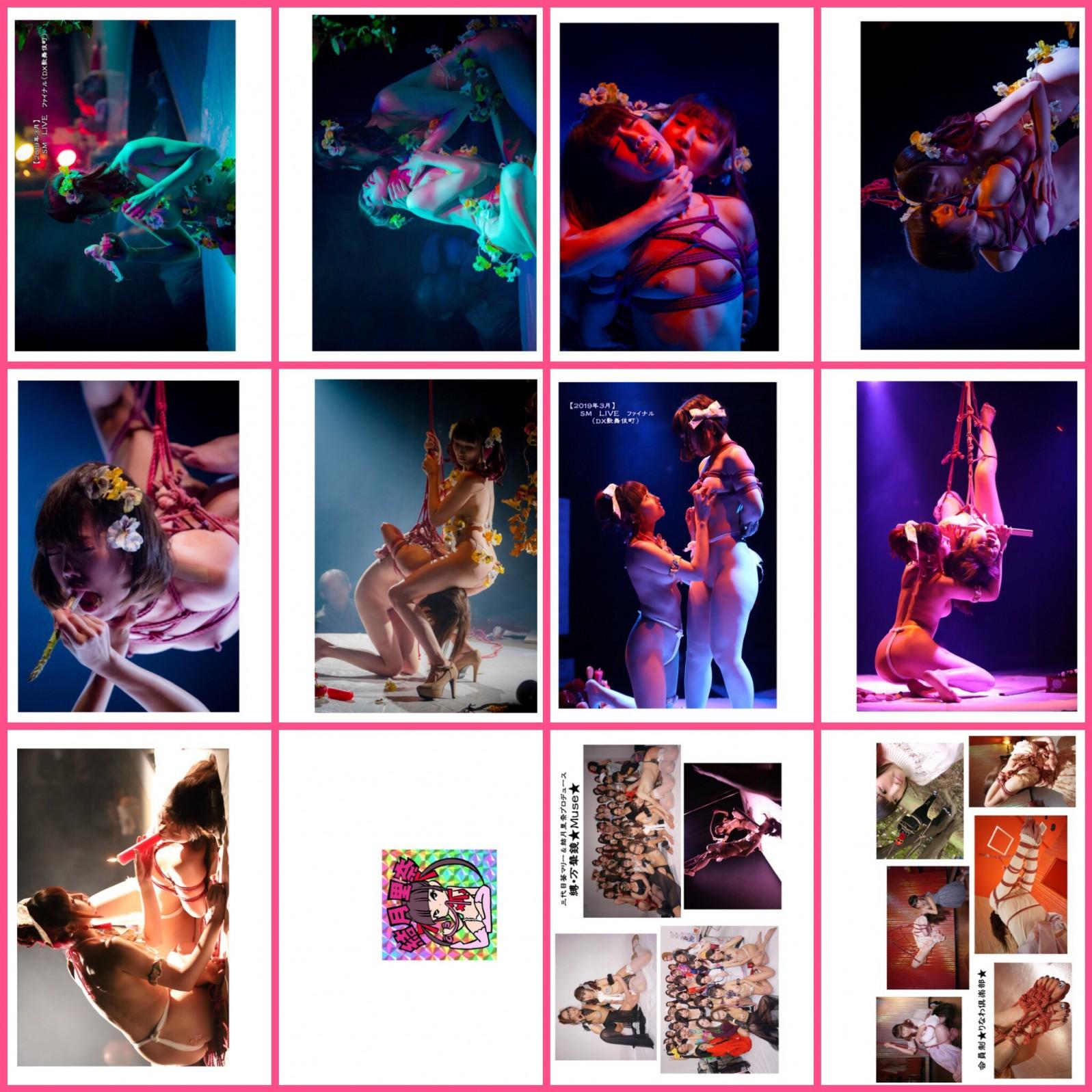 moblog_57d4a6af.jpg
